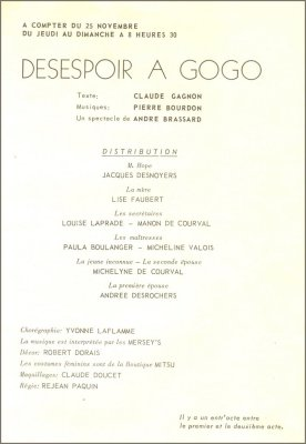 Désespoir à Gogo, Distribution